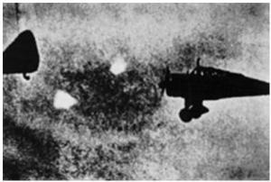 bayang ufo